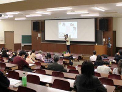『Hafu~ハーフ』上映会&トークセッションが開催されました