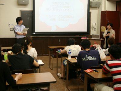 学習支援アシスタントボランティア募集の説明会を白金キャンパスで開催しました