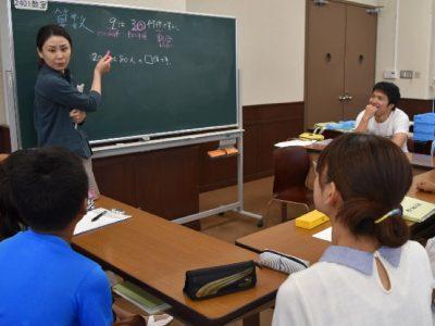 (日本語) 外国につながる小中学生のための夏休み学習支援教室が『カトリック新聞』で紹介されました