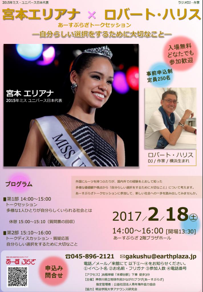 2017-01-11-10-18-39