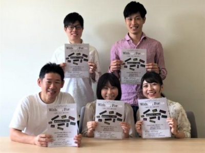 """Report on """"Discussions on 'Internal Internationalization' Ⅲ / Multicultural Exchange Forum"""" organized by students"""