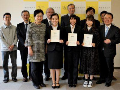 (日本語) 内なる国際化プロジェクトが『神奈川新聞』で紹介されました!