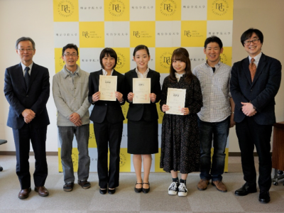 (日本語) 社会学部に加えて文学部、国際学部、心理学部にも「多文化共生ファシリテーター」認証制度新設