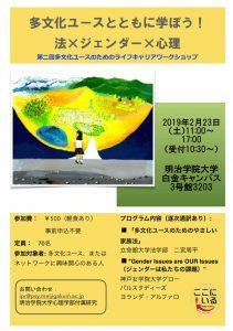 chirashi_jp