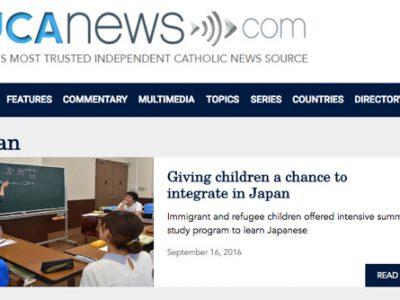 (日本語) 夏休み学習支援教室についての英文・中文記事が世界に配信されました